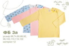 Children's t-shirts for babies