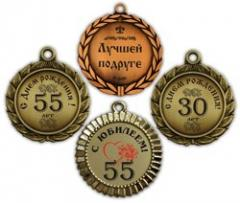 The medal is prize