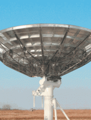 Антенна система, діаметр - 7,3 м (7,3m Antenna) -