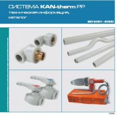 Polypropylene pipes Kan-therm PP