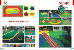 Напольное покрытие для детских площадок и