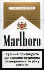 Сигареты оптом! Дёшево!