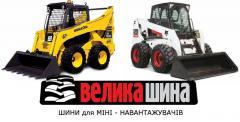 Tires for Bobket Bobcat's miniloaders,