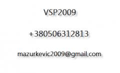 Board stryasny YENISEI KDM 2-12-1A-01