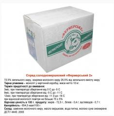 Spread of sweet cream Farmer-2 weight 72.5% of fat