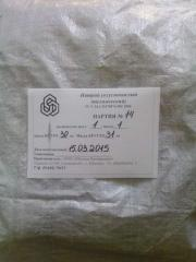 Sodium acetate (UKN)