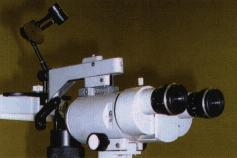Щелевая лампа ЩЛ-2Б с блоком питания предназначена