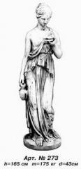 Sculpture the Woman with an amphora Arth. No. 273