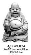 Figure Chinese Arth. No. 014