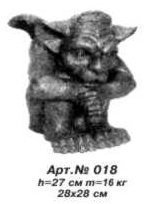 Figure the Goblin the sitting Arth. No. 018