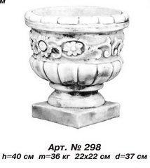 Flowerpot garden Art.No. 298