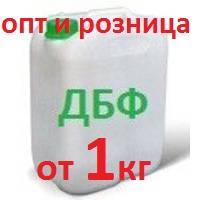 The plasticizer for epoxy