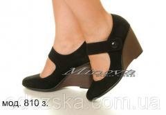 Купить женские кожаные туфли на платформе