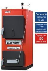 Copper solid propellant MAXDREW