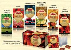 Hayson Hyson the tea Breeze collection packaged