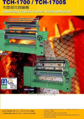 """Equipment for production of the different round mesh products """"TSN"""