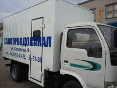 Motor vans for transportation of rotational crews.