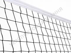 Beach volleyball ne