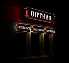 Изготовление рекламных фасадных вывесок - световые