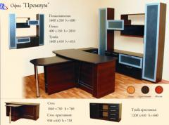 Furniture for offices (office), Office