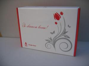 Gift advertizing and image packaging from