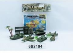 Игрушка для мальчиков CJ-0683104
