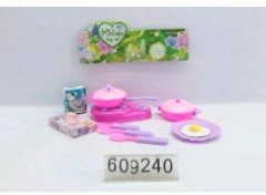 Ware set toy CJ-0609240