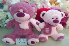 Bears soft pink 1530-2 47CM