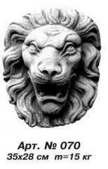 Muzzle of a lion Arth. No. 070