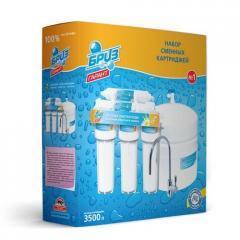 Filter of the return osmosis BREEZE Guarantor
