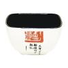 Салатник Mitsui 24-21-075 15 см белый