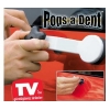 Pops-a-Dent удаление вмятин без покраски