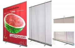 Roll-Up 120X200 PREMIUM advertizing structures. Advertizing designs Kiev