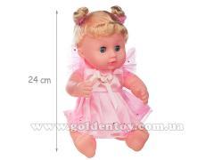 "Кукла ""Малышки"" 14"" муз.в сумке (48"