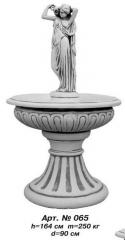 Fountain Arth. No. 065