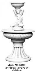 Fountain Arth. 2009
