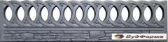 Copyright forms for fences, eurofences mold