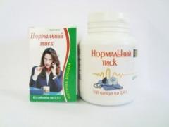 Drug Normal pressure, capsules of 0,4 g No. 100