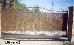 Gate deaf 22