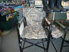 Chair with armrests of 14.00 dollars