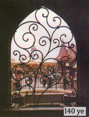 Window lattices, decorative