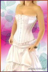 Discounts for all goods. A corset from the white