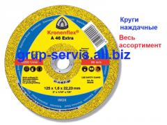 Коло відрізне Klingspor (Kronenflex) A46 Extra 115