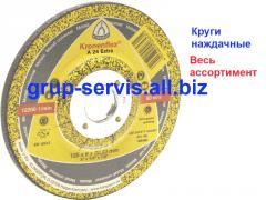 Круг зачистной Klingspor  А24 Extra 115 x 6,0 x 22