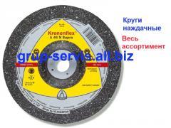 Круг зачистной Klingspor  A46N Supra 115 x 6 x 22