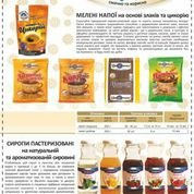 Chicory natural fried ground 200 gr