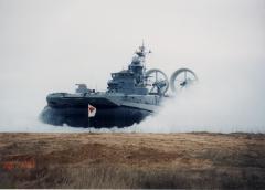 Десантный корабль на воздушной подушке амфибийного типа
