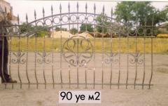 Wrought iron fence Art 3