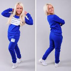 Спортивный костюм Харлем синий