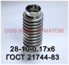 Сильфони металеві за ДСТ 21744-83 і під замовлення
